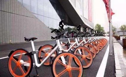 共享单车考验社会共享思维