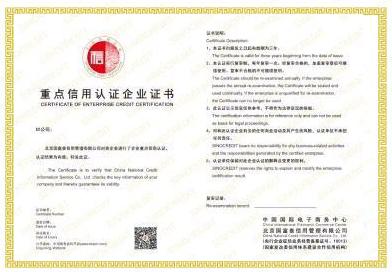 普广释然(北京)食品饮料有限公司