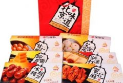 北京味道礼盒