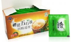 清肠排毒清宿便秘茶