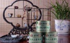 正山小种野茶