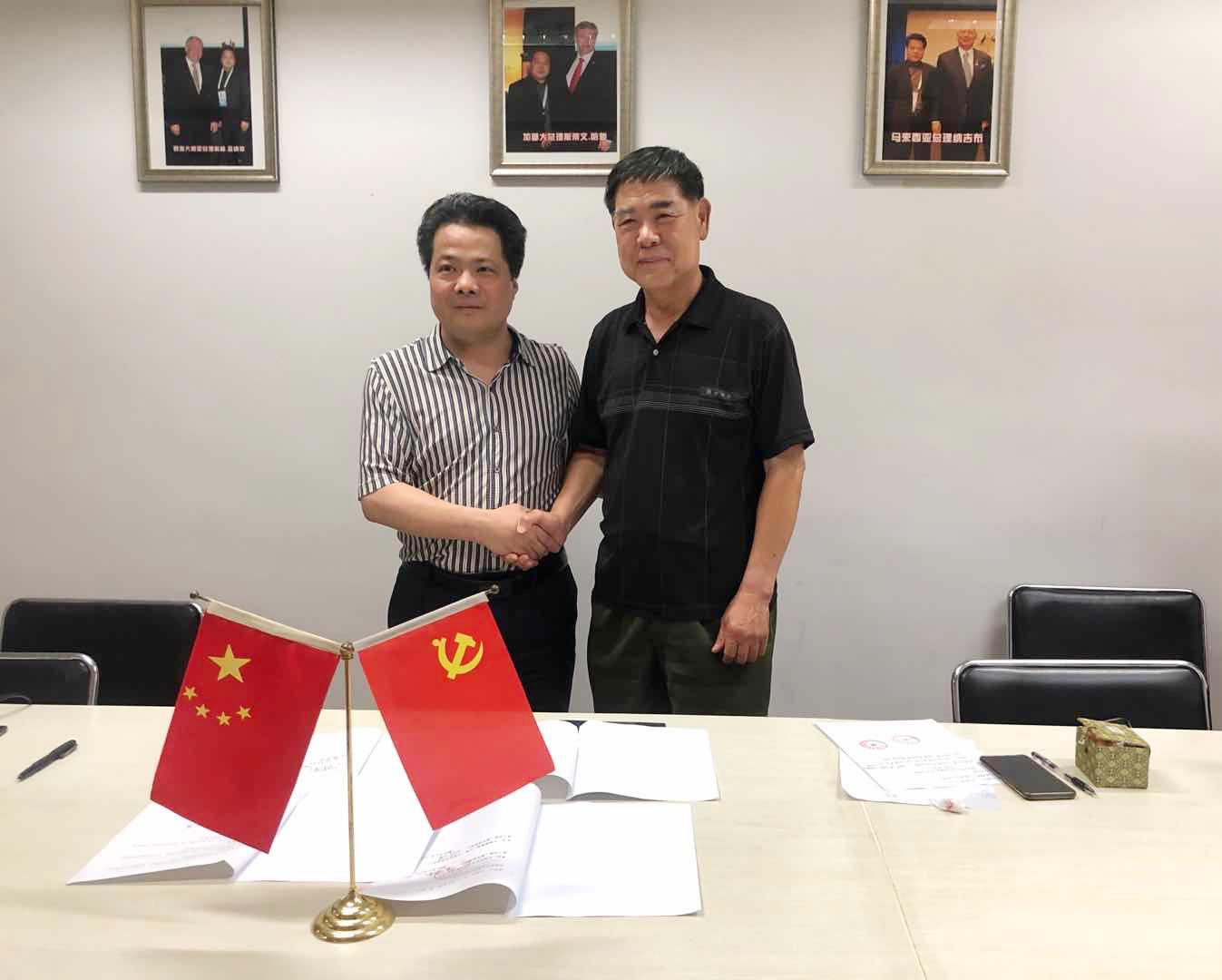 """""""中关村文化产业创新促进会""""与""""中国健康城·公益""""(开放式共享平台)缔结战略合作伙伴"""